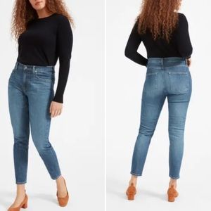 Everlane high rise straight leg jean